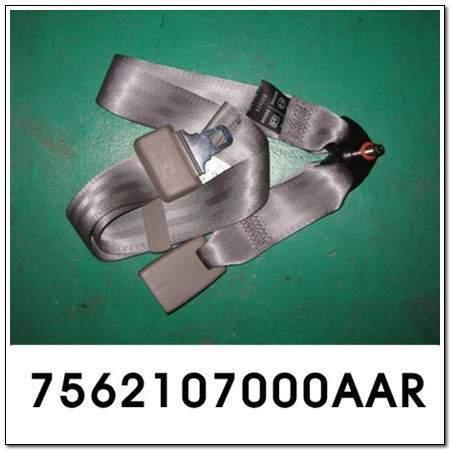 ssangyong 7562107000AAR