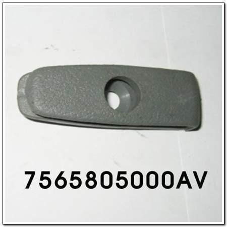 ssangyong 7565805000AV