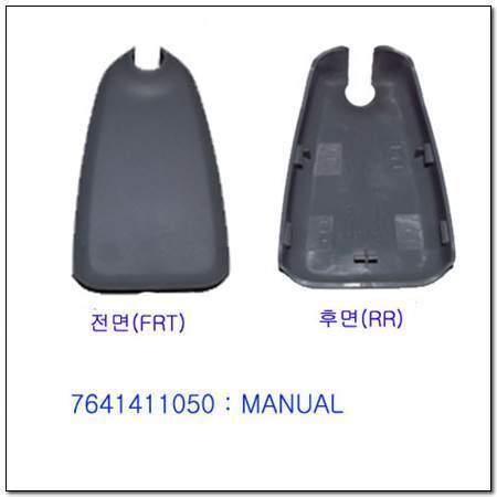 ssangyong 7641411050