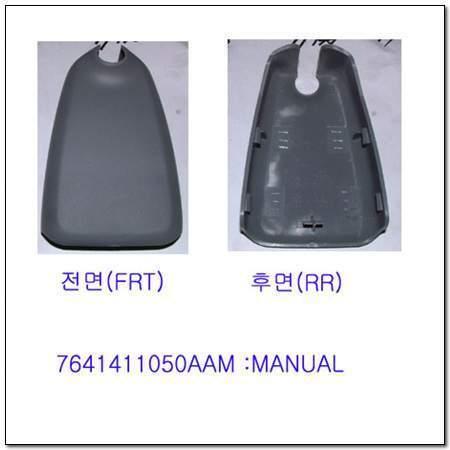 ssangyong 7641411050AAM
