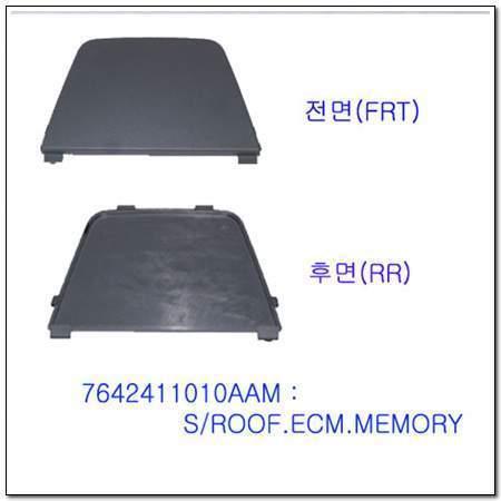 ssangyong 7642411010AAM