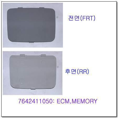 ssangyong 7642411050