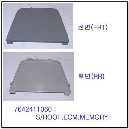 ssangyong 7642411060