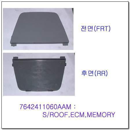 ssangyong 7642411060AAM