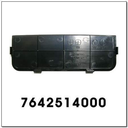 ssangyong 7642514000