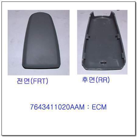 ssangyong 7643411020AAM