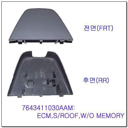 ssangyong 7643411030AAM