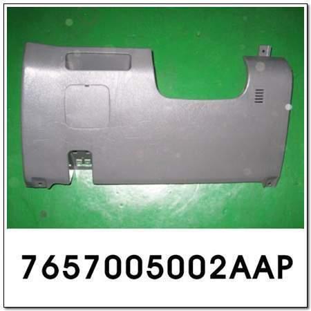ssangyong 7657005002AAP