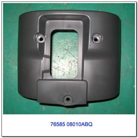 ssangyong 7658508010ABQ