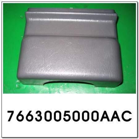 ssangyong 7663005000AAC