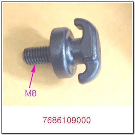 ssangyong 7686109000