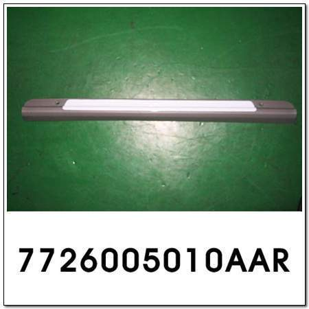 ssangyong 7726005010AAR