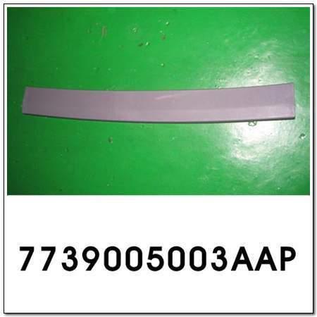 ssangyong 7739005003AAP