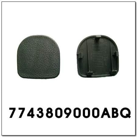 ssangyong 7743809000ABQ