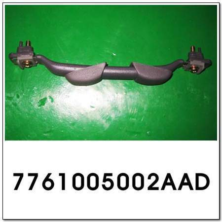 ssangyong 7761005002AAD