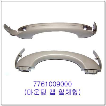 ssangyong 7761009000ABR