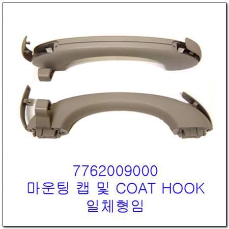 ssangyong 7762009000ABR