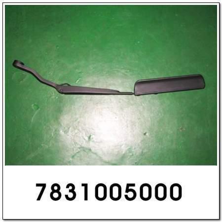 ssangyong 7831005000