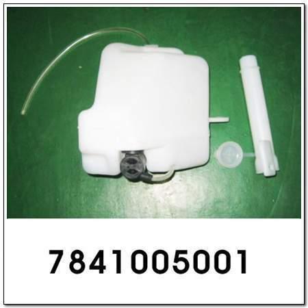 ssangyong 7841005001