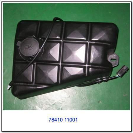 ssangyong 7841011001