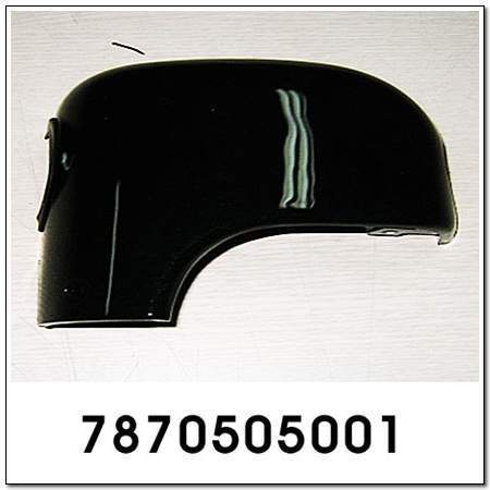 ssangyong 7870505001