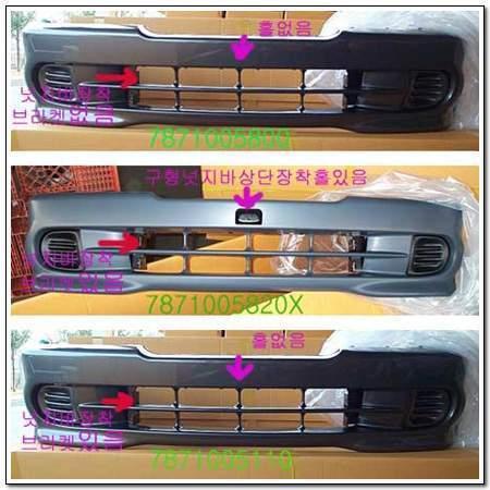 ssangyong 7871005820X