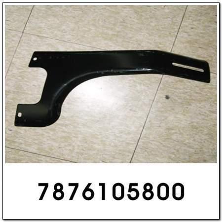 ssangyong 7876105800