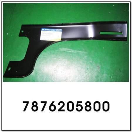 ssangyong 7876205800