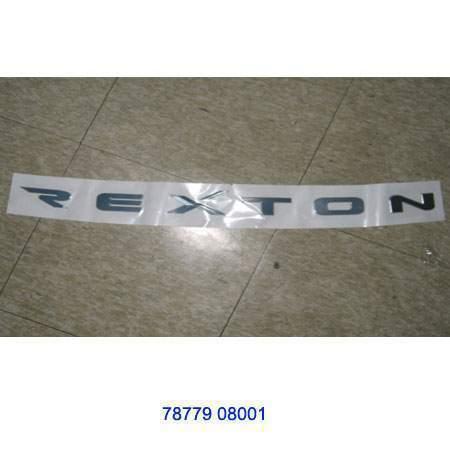 ssangyong 7877908001