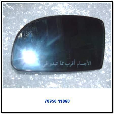 ssangyong 7895611060
