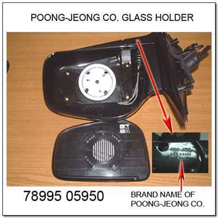 ssangyong 7899505950