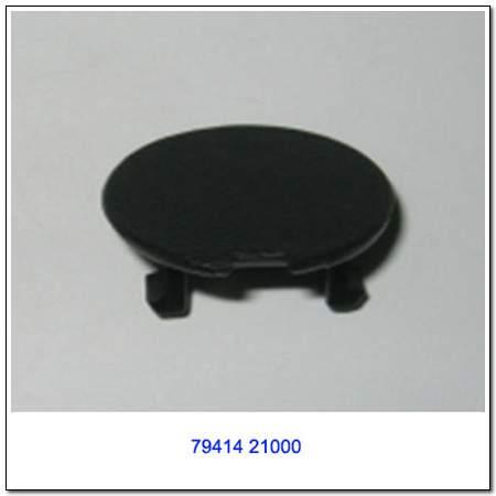 ssangyong 7941421000