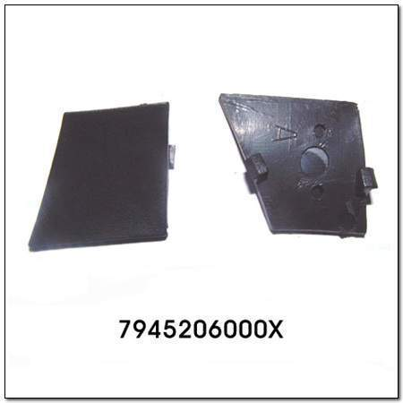 ssangyong 7945206000X