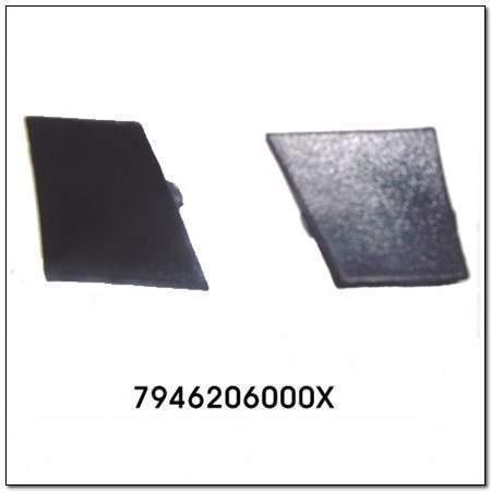 ssangyong 7946206000X