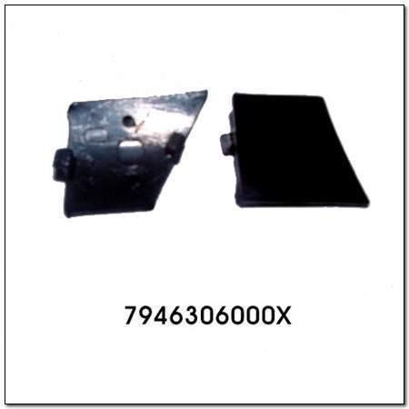 ssangyong 7946306000X