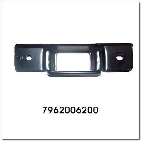 ssangyong 7962006200