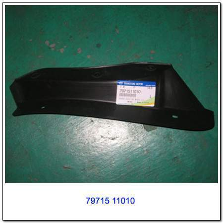 ssangyong 7971511010