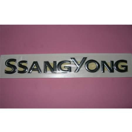 ssangyong 7991105200