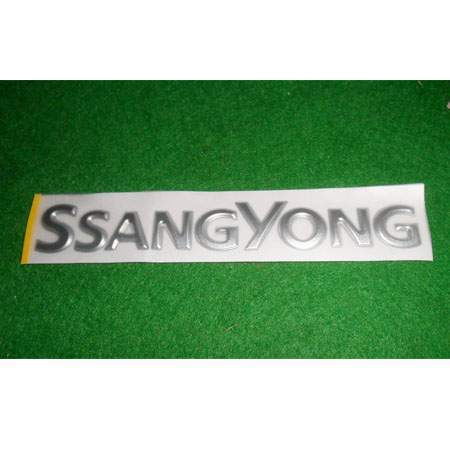 ssangyong 7992011030