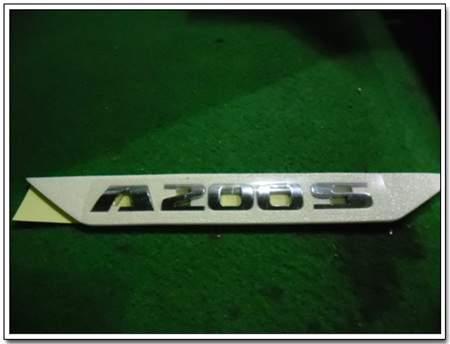 ssangyong 7992532500