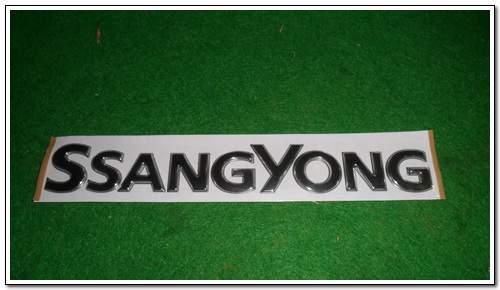 ssangyong 7994008000