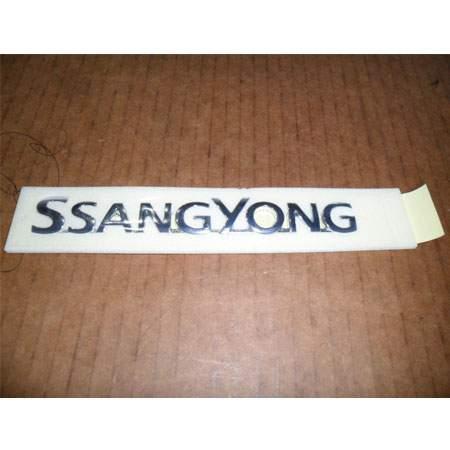 ssangyong 7995009101