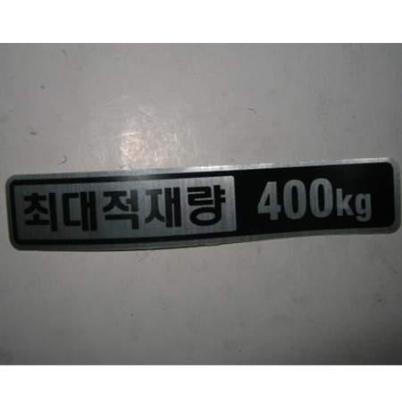 ssangyong 7995507000
