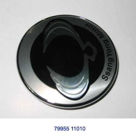 ssangyong 7995511010