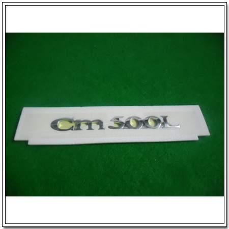 ssangyong 7995512010