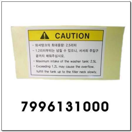 ssangyong 7996131000