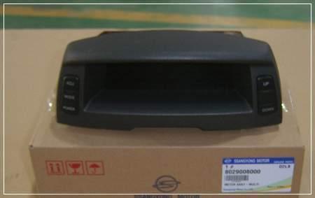 ssangyong 8029008000