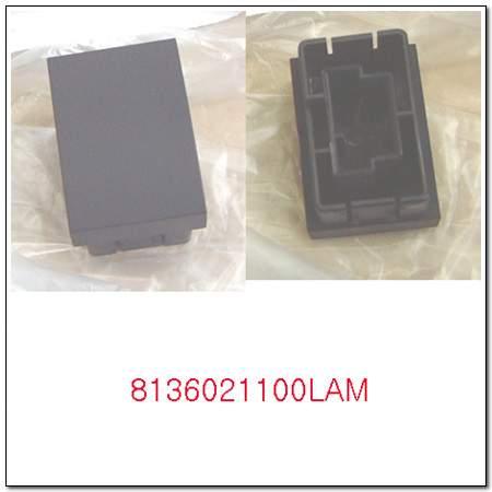 ssangyong 8136021100LAM