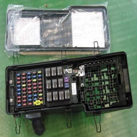 ssangyong 8233011A01