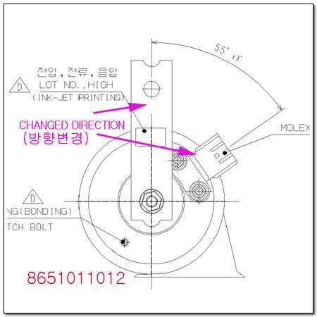 ssangyong 8651011012